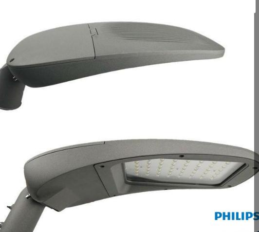 Đèn đường Philips dáng cong 100W